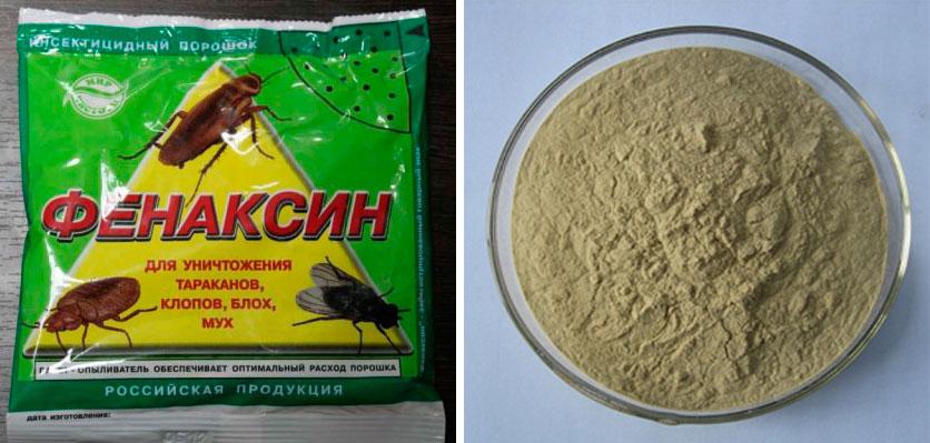 Порошок от тараканов (Фенаксин)