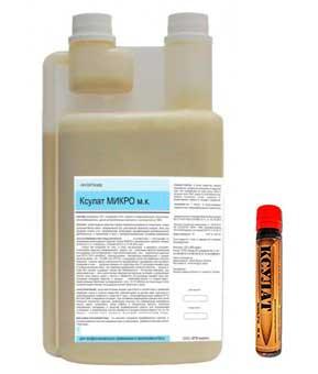 Ксулат микро 1 литр и 30 мл от клопов