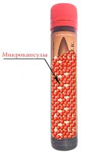 Ксулат Микро и микрокапсулы