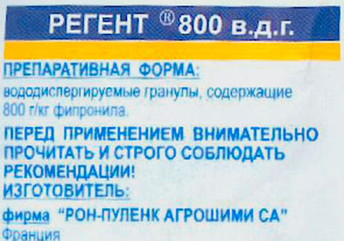 Регент от тараканов состав и применение