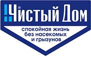Чистый Дом лого