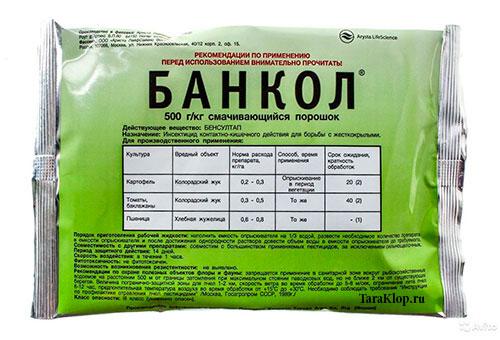 Банкол – эффективный препарат от паразитов в огороде, в том числе от клопов-солдатиков