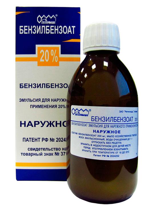 Бензилбензоат эмульсия от чесотки