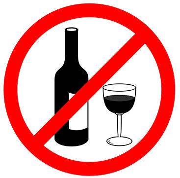 Можно ли пить алкоголь после прививки от клещевого энцефалита?