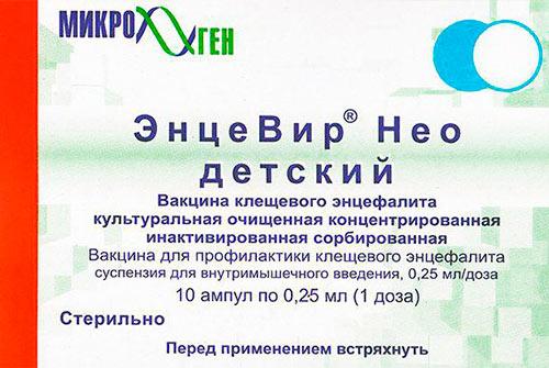 Прививки от клещевого энцефалита схема прививок 22