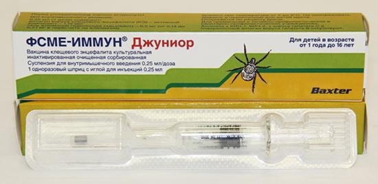 ФСМЕ-Иммун Джуниор детский от клещевого энцнефалита прививка