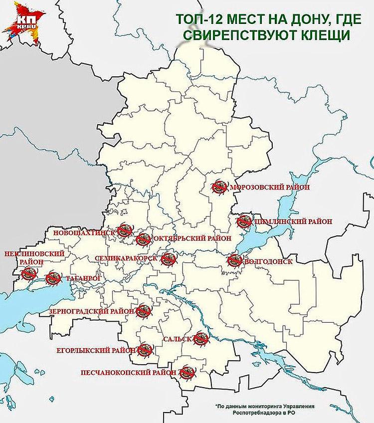 Клещи на карте Ростовской области опасные районы