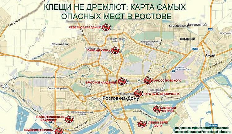 Карта клещей в Ростове 2018, опасные районы
