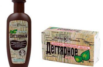 Дегтярное мыло и шампунь против педикулеза
