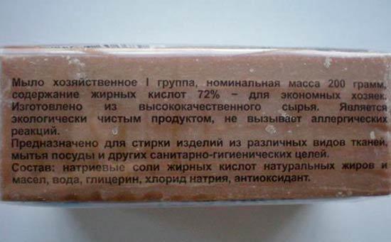 Состав хозяйственного мыла